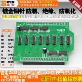 灵星雨全彩75转接板/LED显示屏HUB75转接板/75HUB板/显示屏集线板
