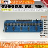 励研全彩40转接板/LED显示屏HUB40转接板/40HUB板/显示屏集线板